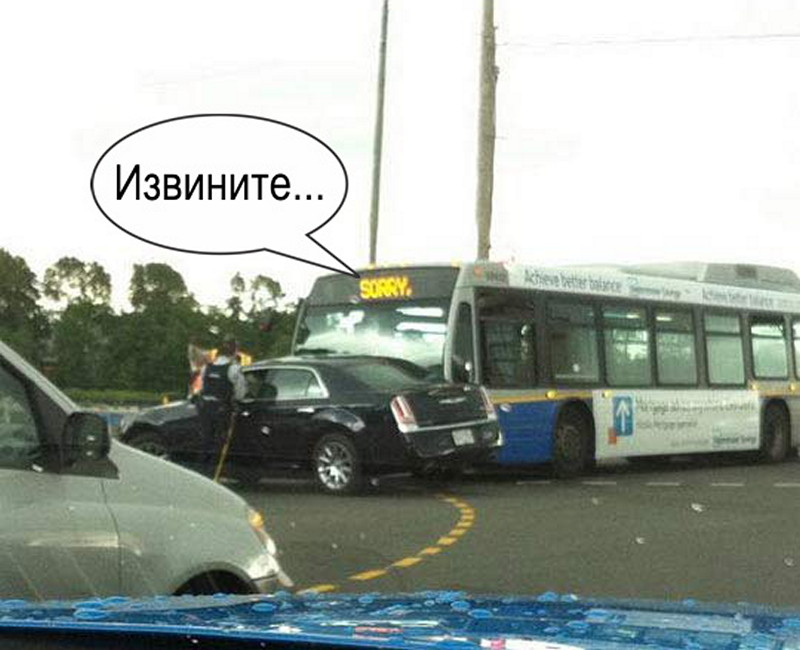 Sorry bus accident