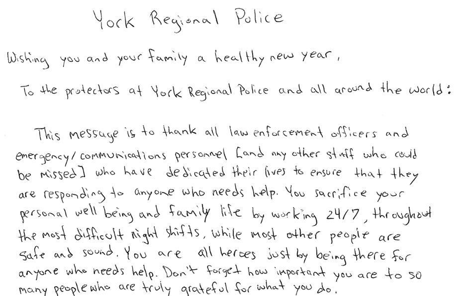 письмо police